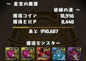 3ebeae48-s