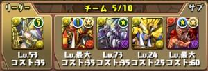 iPhone_1461893838_34501.jpg