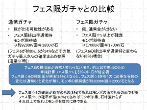 iPhone_1464463978_26001.jpg