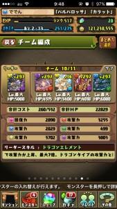iPhone_1464479037_15801.jpg
