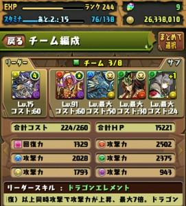 iPhone_1464479037_7201.jpg