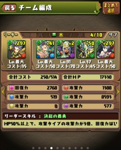 iPhone_1464518672_48201.jpg