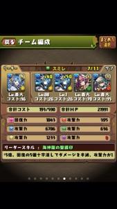 iPhone_1464652244_60001.jpg