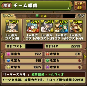 iPhone_1464751402_70701.jpg