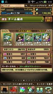 iPhone_1464751402_82701.jpg