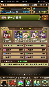 iPhone_1464939148_27001.jpg