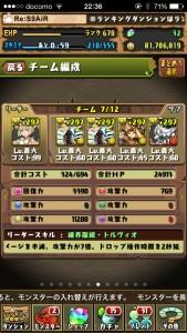iPhone_1465278051_71701.jpg