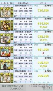 iPhone_1465278051_72301.jpg