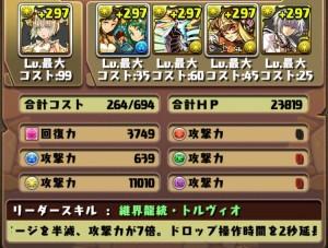 iPhone_1465645346_14101.jpg