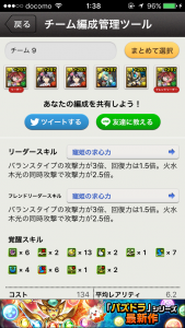 iPhone_1465675024_4501.png