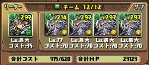 iPhone_1465927659_78602.jpg