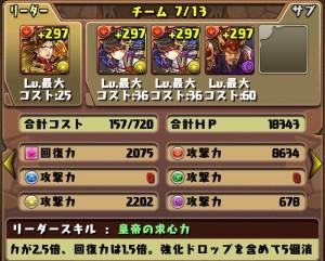 iPhone_1466046496_28901.jpg