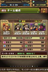 iPhone_1466096026_81501.jpg