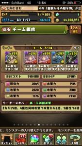 iPhone_1466145664_26001.jpg