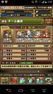 iPhone_1466161052_30601.jpg