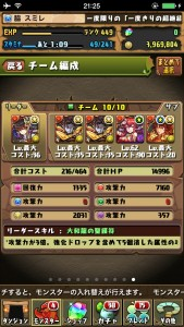 iPhone_1466161052_35001.jpg