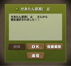 o0480044313332859887