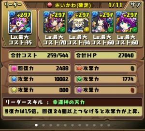 iPhone_1466750583_16101.jpg