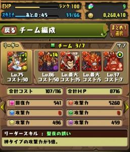 iPhone_1466848335_13501.jpg