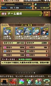 iPhone_1466898482_65601.jpg
