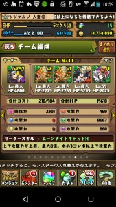 iPhone_1467039196_31201.jpg