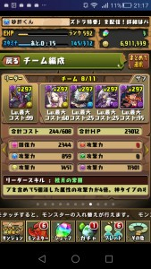 iPhone_1467270367_83301.jpg