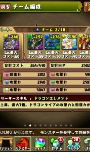 iPhone_1467692042_85201.jpg