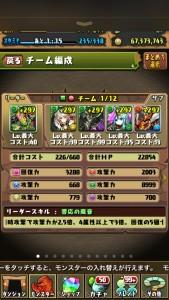 iPhone_1468349231_60901.jpg