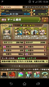 iPhone_1468389680_22501.jpg