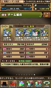 iPhone_1468559158_96102.jpg