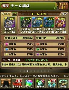 iPhone_1468576660_279401.jpg