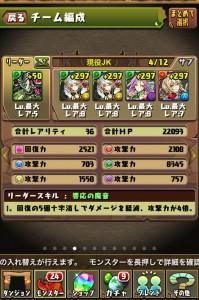 iPhone_1470323547_16101.jpg
