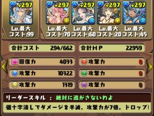 iPhone_1471064193_36101.jpg