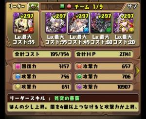 iPhone_1471064193_73601.jpg