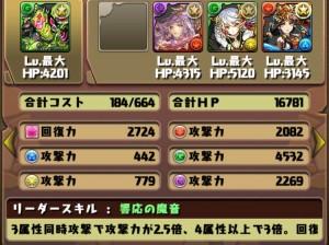 iPhone_1471064193_80001.jpg