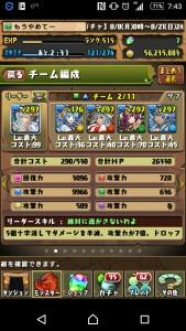 iPhone_1471102168_45301.jpg