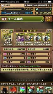 iPhone_1471102168_74701.jpg