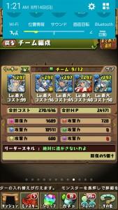 iPhone_1471102168_8301.jpg