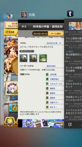 news4vip_1470115435_93801.jpg