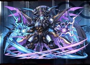 s_monster