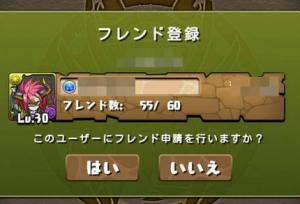 560f660d