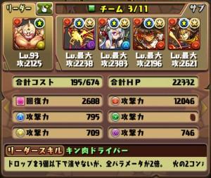 iPhone_1472446915_65301.jpg