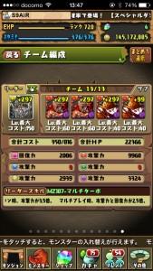 iPhone_1472641203_30801.jpg