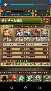 iPhone_1472641203_50101.jpg