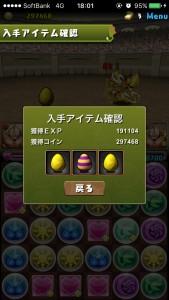 iPhone_1472791293_50001.jpg