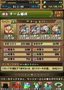 iPhone_1472830748_69201.jpg
