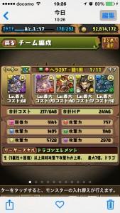 iPhone_1472914604_17301.jpg