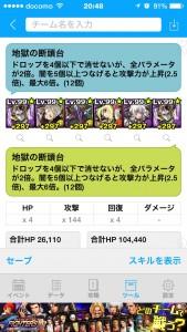 iPhone_1472914604_65401.jpg