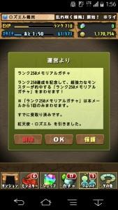iPhone_1473004579_8901.jpg
