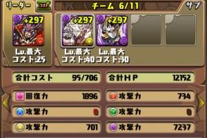 iPhone_1473433645_35701.jpg
